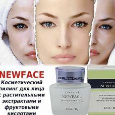 Крем-пилинг для лица NEWFACE