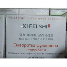 Xi Fei Shi / Корейская сыворотка в капсулах для лица фуллерена Антивозрастная 0,34 *35 шт