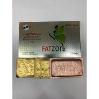 FATZORB - фатзорб (48 капсул)