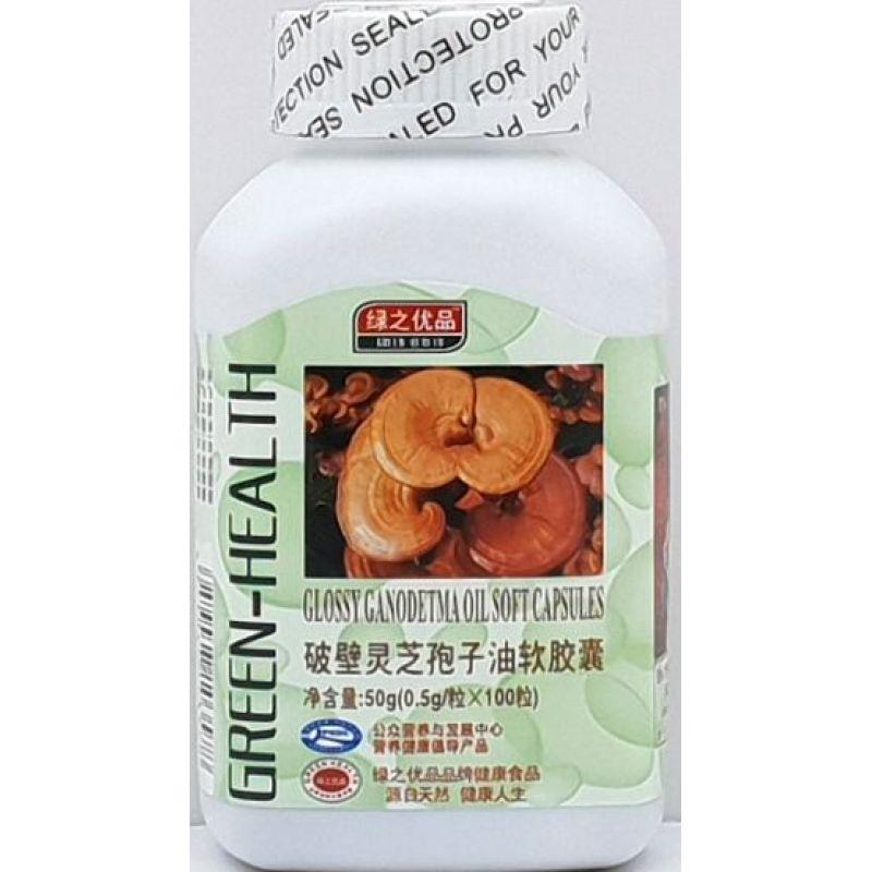 Китайский Линчжи, 100 капсул