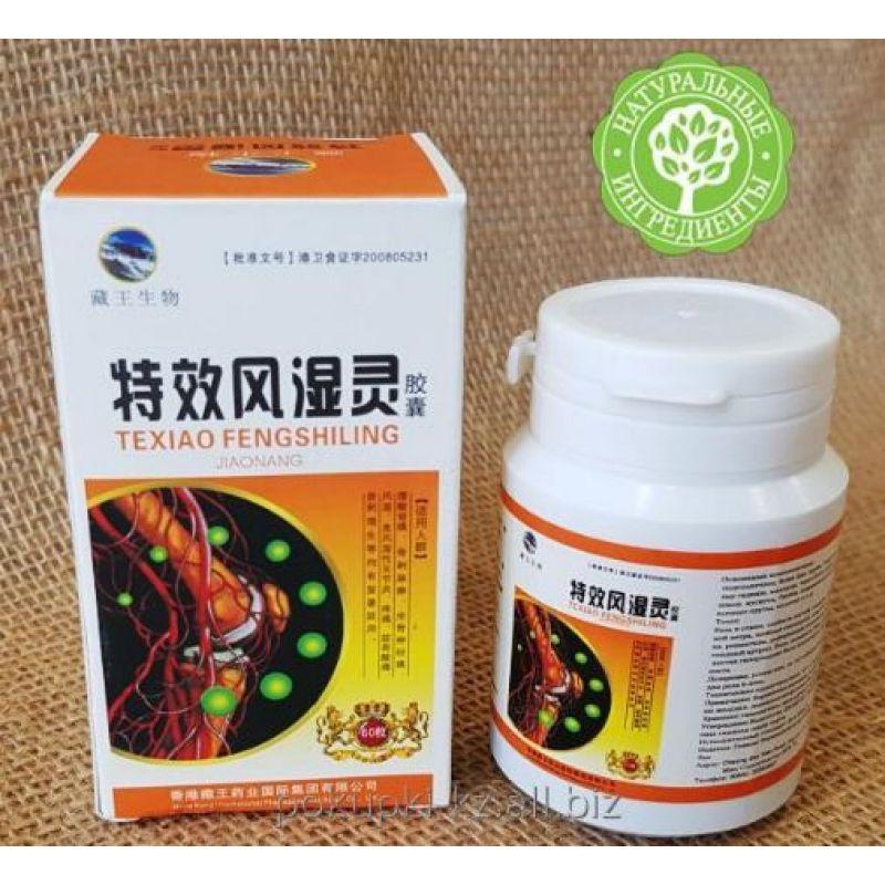 Texiao - для суставов (60 таблеток)