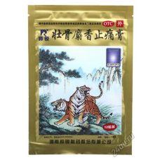 Тигровый пластырь