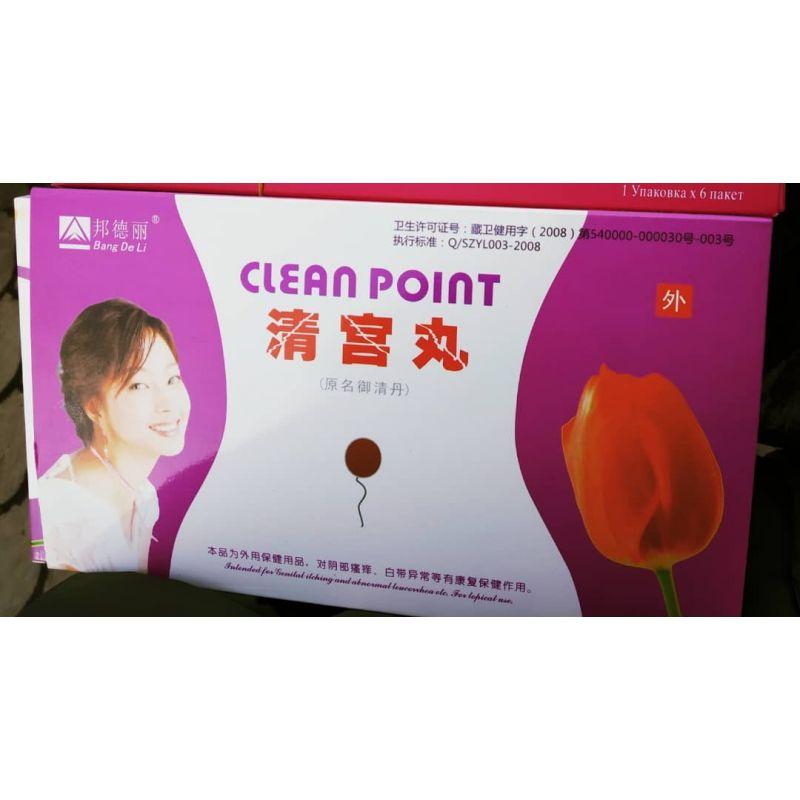 Китайские тампоны Clean Point 6шт